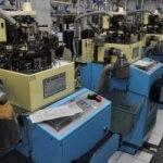 Pabrik Kaoskaki Logo Sekolah Terbaik dan Termurah se Indonesia